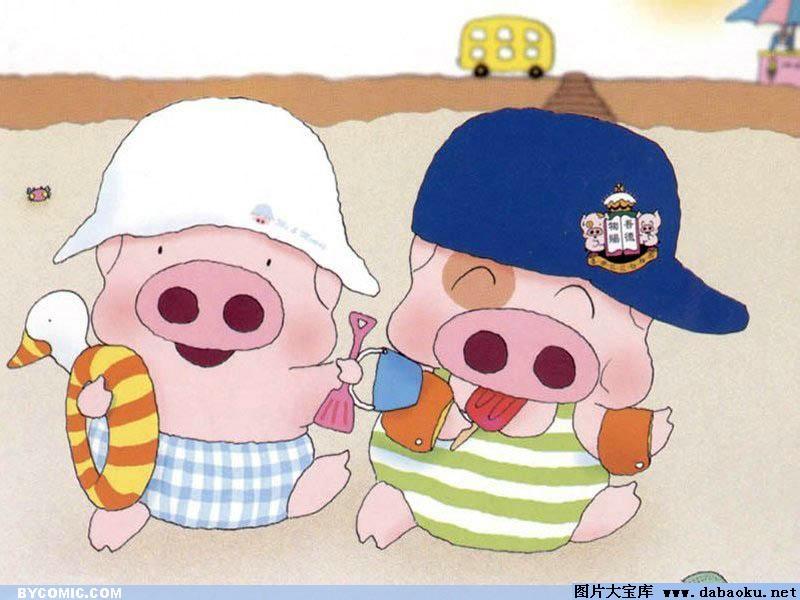 亲亲猪猪宝贝 angelpl2986